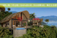 泰国普吉府普吉的房产,Patong,编号35537096