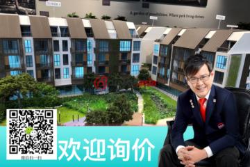 居外网在售新加坡2卧2卫新开发的房产总占地9495平方米SGD 1,580,000