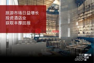 居外网在售阿联酋迪拜新开发的新建房产总占地1730平方米USD 198,888起