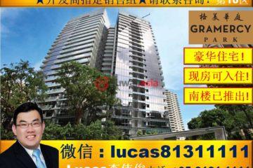 中星加坡房产房价_新加坡房产房价_居外网在售新加坡4卧5卫新房的房产总占地15718平方米SGD 6,860,280