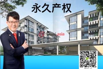 居外网在售新加坡新加坡3卧2卫的房产总占地774平方米SGD 1,900,000