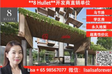 中星加坡房产房价_新加坡房产房价_居外网在售新加坡1卧1卫新开发的房产总占地3212平方米SGD 1,800,000