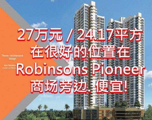 菲律宾的房产,pioneer,编号34045516