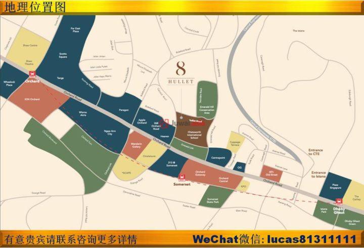 新加坡中星加坡新加坡的房产,8 Hullet Road,编号38438701