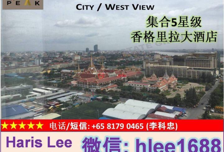 柬埔寨的房产,Village No.14, Sam Dach Hun Sen Road, Tonle Bassac Commune, Chamkarmorn District, Phnom Penh City, K,编号35061533