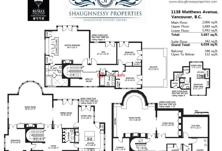 这处由Watsuzaki/Wright设计的豪宅位于第一桑那斯(First Shaughnessy)社区内,地址是温哥华马修斯大道1138号,邮编:V6H 1W4(英文地址:1138 Matthews Ave, Vancouver, V6H 1W4)。 住宅占据近22000平方英尺宛如漂亮公园的园林式绿地,带有一个郁郁葱葱的朝南庭院,占据温哥华市内其中一个最受追捧的位置。住宅的建筑面积近6500平方英尺(约合603.